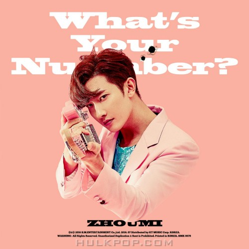 ZHOUMI – What`s Your Number? – The 2nd Mini Album (FLAC + ITUNES PLUS AAC M4A)