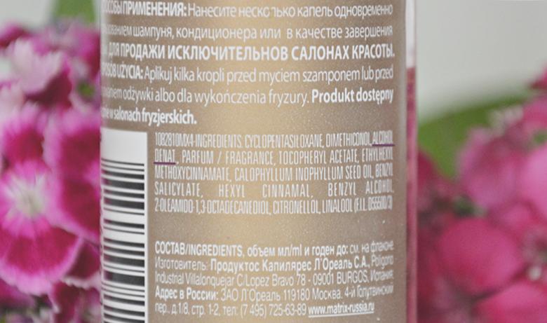 serum matrix biolage z olejkiem tamanu