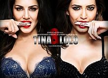 Sunny Leone, Karishma Tanna New Upcoming movie Tina and Lolo wiki, Poster, Photos, release date, News, Videos List