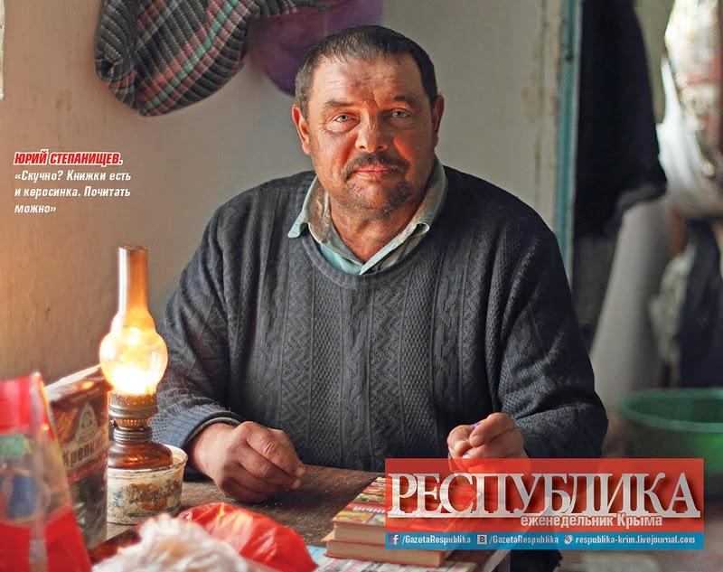 Юрий Степанищев
