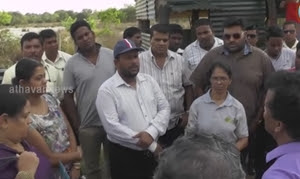 Minister Rishad visited to chemical factory in Paranthan