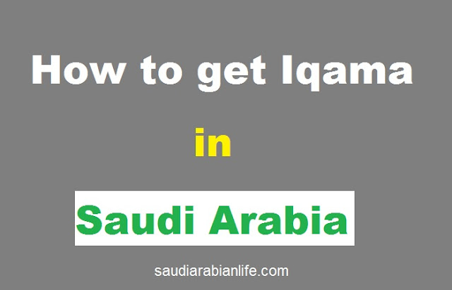 Newly arrived in Saudi, Procedure to get Iqama for New Expatriates