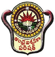 AUCET Results 2014 in Manabadi Andhra University Name Wise Download