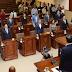 Calavera del Congreso del Estado de Aguascalientes
