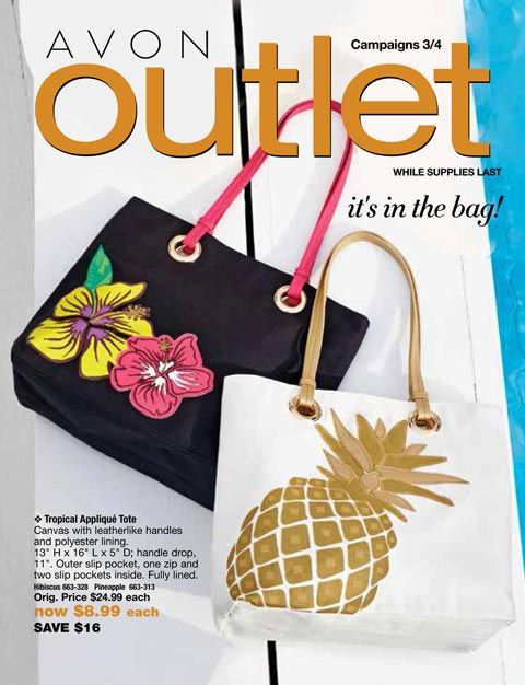 Avon Outlet For Campaign 3 Good through 2/3/17. While Supplies Last!