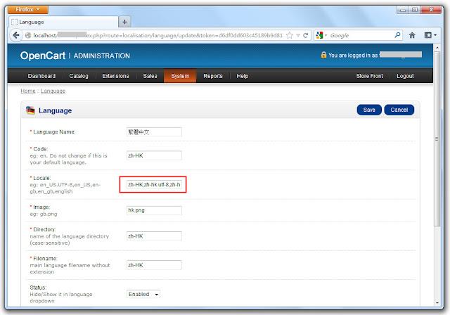 Techislive Blog: Opencart瀏覽器語言自動檢測