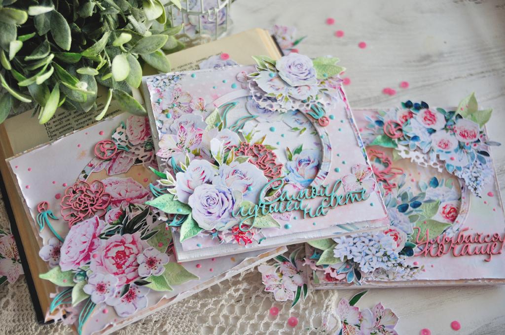 Симфония магазин открыток, открытки днем