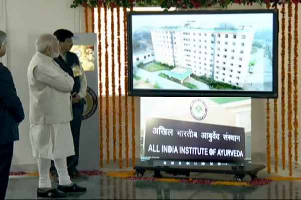 pm-modi-inaugurated-all-india-institute-of-ayurveda-sarita-vihar-delhi