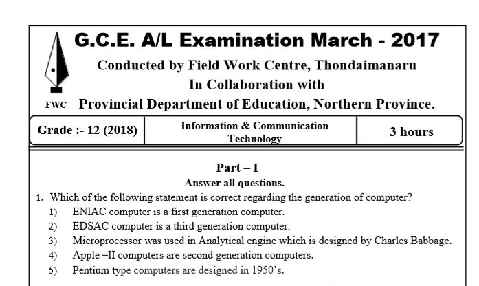 ICT | Field Work Center - Term Exam Paper 2017 | G C E  A/L - AGARAM
