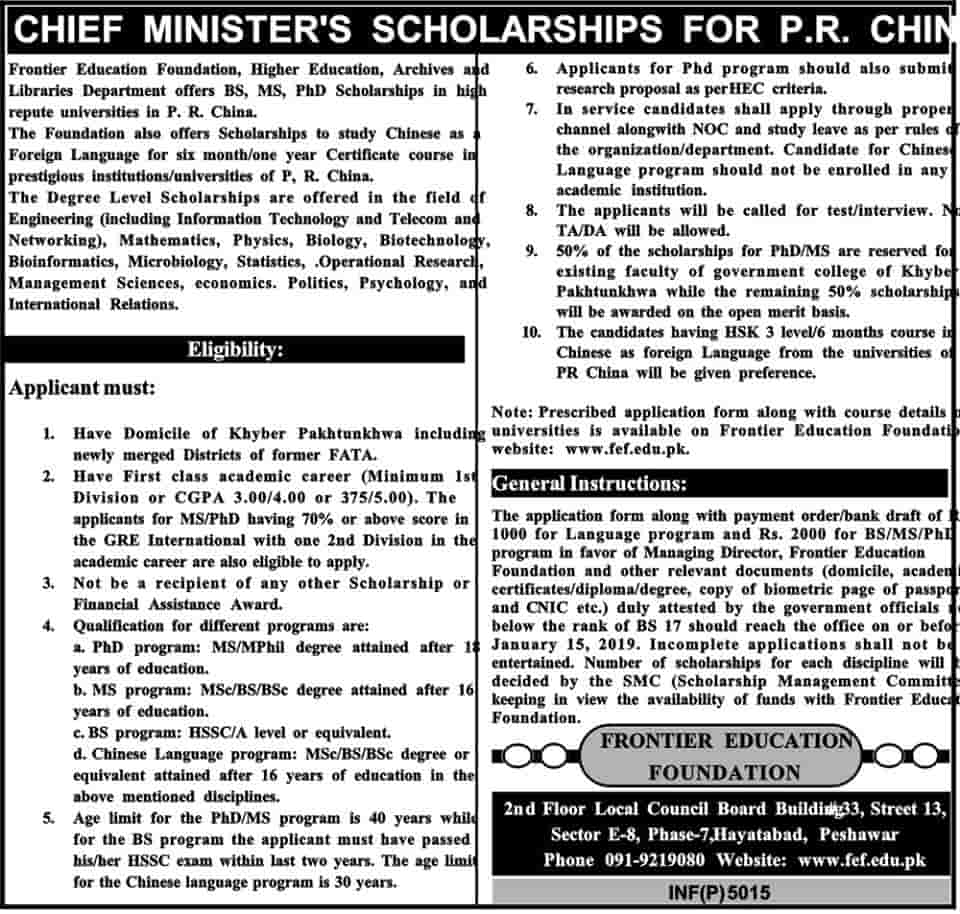 internship for kpk students & fata.,china scholar,geonews,air chief,sohail aman,current affairs,css essays videos,css lectures video,css compulsory subjects,css optional subject,css solved papers,css books,css,ary news,pakistan air,aj,the news room,imran khan decided next cm,to the point with mansoor ali khan,imran khan victory speech,aamir news vlog,imran khan speech,hamid mir plays leaks audio call
