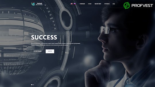 InstantSuccess: обзор и отзывы о instant-success.biz (HYIP платит)