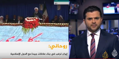 مشاهدة قناة الجزيرة للاخبار لايف ستريم على الانترنت