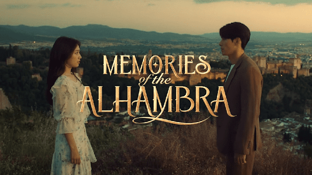 https://www.lachroniquedespassions.com/2019/02/memories-of-alhambra.html