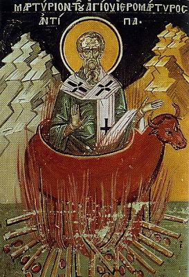 Ο άγιος ιερομάρτυς Αντύπας, επισκοπος Περγάμου