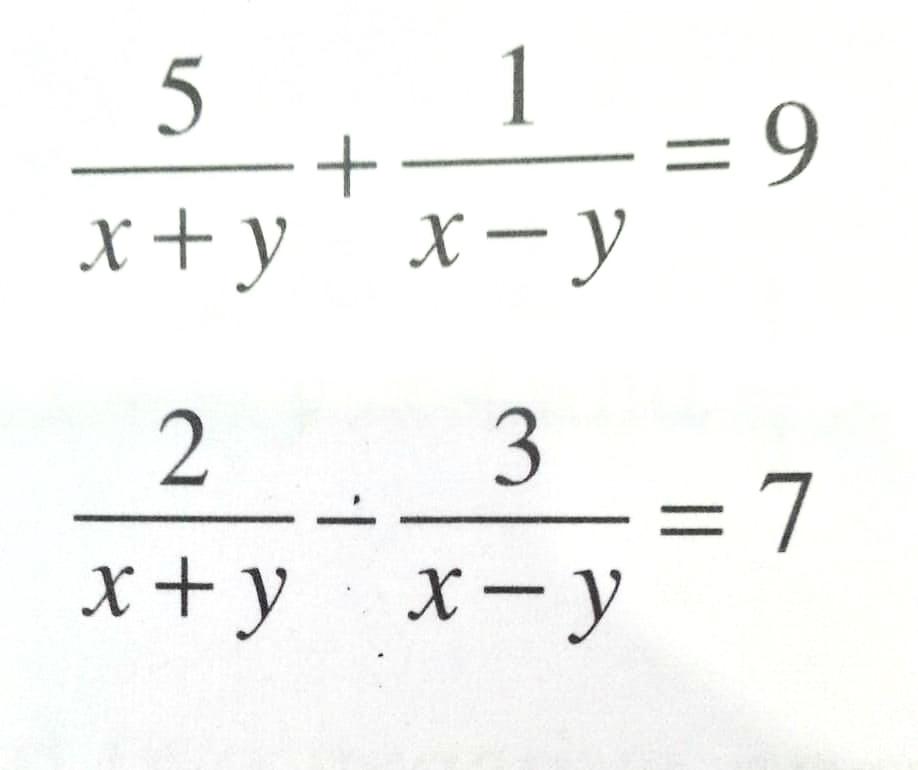 Chang's Math blog: Sec2 Algebra, simultaneous equations