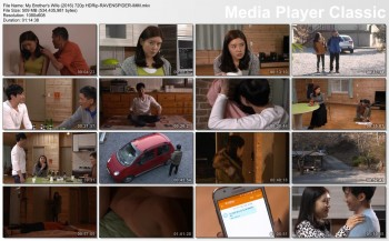 Download Film Korea My Brother's Wife (2016) HDRip 720p Subtitle Indo