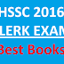 Best HSSC Clerk Exam Books- 2016 | Guide | Question Paper & Study Material