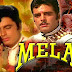 Film 'Mela(1971) Review by Manik