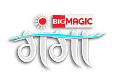 BIG Magic Ganga providing 5 Hours of original Programming