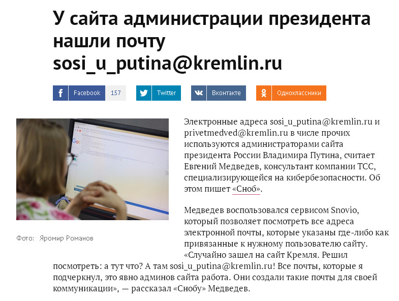 Заявление Президента России Владимира Путина, Федерального ...