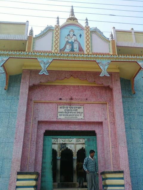 Ayodhya-The Ram Janam Bhumi