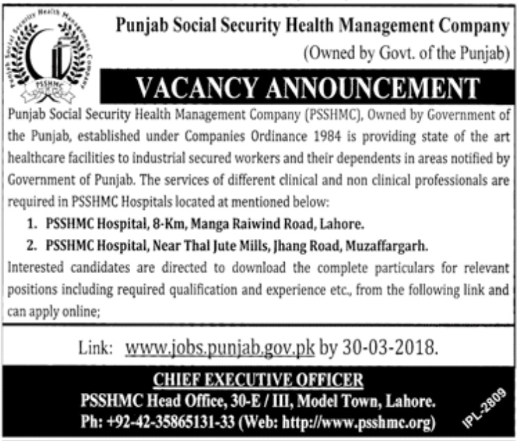 Latest Today Jobs in Punjab Social Security Health Management Company, Apply Online