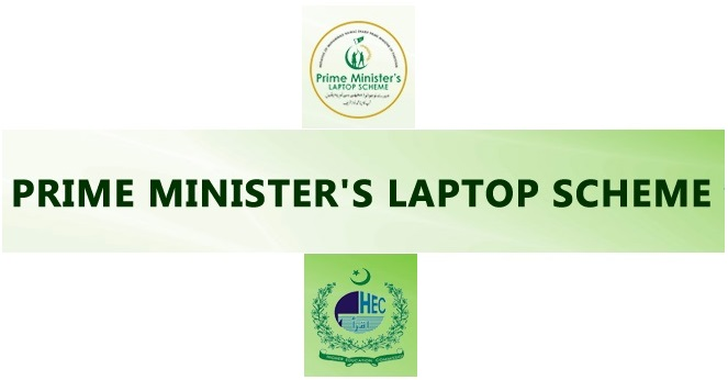Eligible Universities List for Free Laptop Scheme