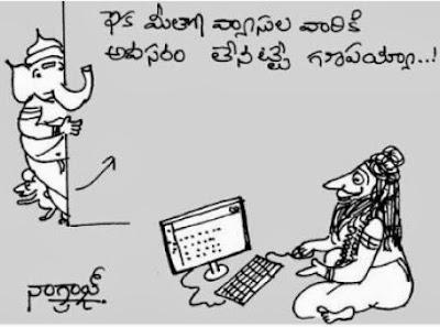 Pawan Kalyan Latest News: telugu joekes9