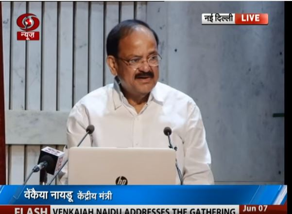 Union Minister Venkaiah Naidu addresses 9th Foundation Day of FRNV
