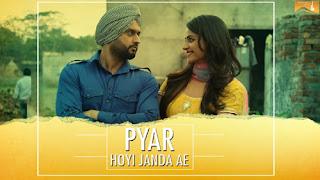 Pyar Hoyi Janda Ae Lyrics – Arjan | Roshan Prince