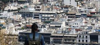 Σχεδόν το μισό εισόδημα του Έλληνα φεύγει σε φόρους και για τη συντήρηση του σπιτιού