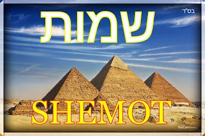 Parashá Shemot