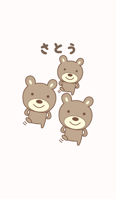 Cute bear theme for Sato