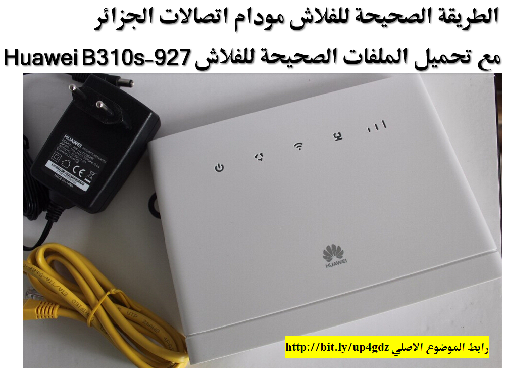 flash modem 4g lte b310s-927