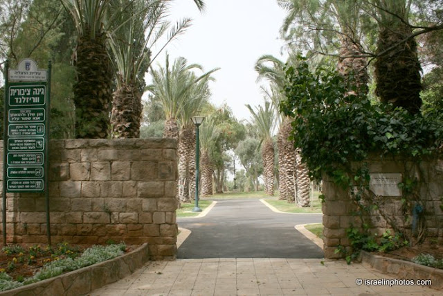 Herzliya, Friesland Park
