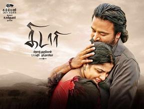 Watch Kidaari (2016) DVDScr Tamil Full Movie Watch Online Free Download