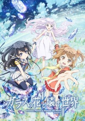 Download Glass no Hana to Kowasu Sekai (2016) 720p BluRay Subtitle Indonesia