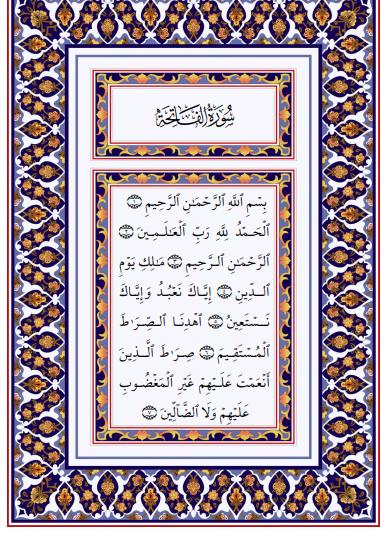 موقع تحميل كتب دينية اسلامية