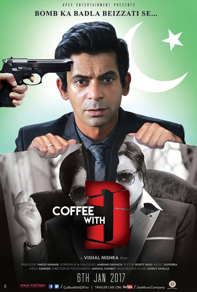 Coffee With D Next Upcoming Movie First Look Poster Of Sunil Grover Zakir Hussain