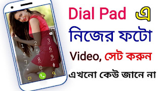Dial Pad video set Android New App