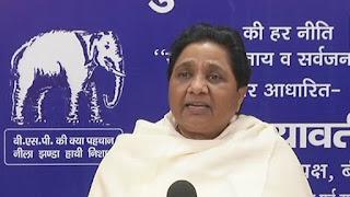 rss-behind-pune-rights-mayawati