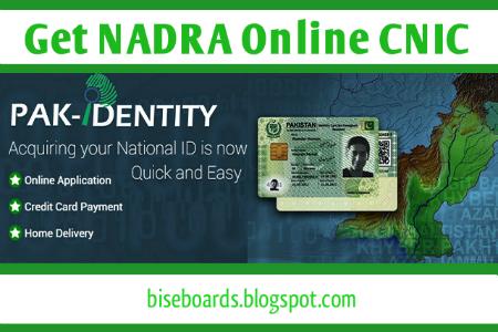 Pakistani Boards Results: nadra verification