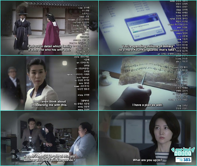 ji yoon professor snatch the recent research work from her - Saimdang, Light's Diary - Episode 7 Preview