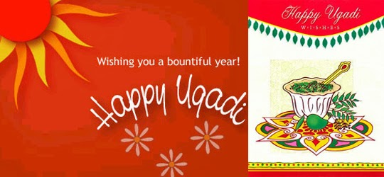 Wishing you a very beautiful telugu new year,