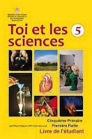 تحميل كتاب الرياضيات باللغة الفرنسية للصف الخامس الابتدائى الترم الاول-science-french-fifth-primary-grade-first-term