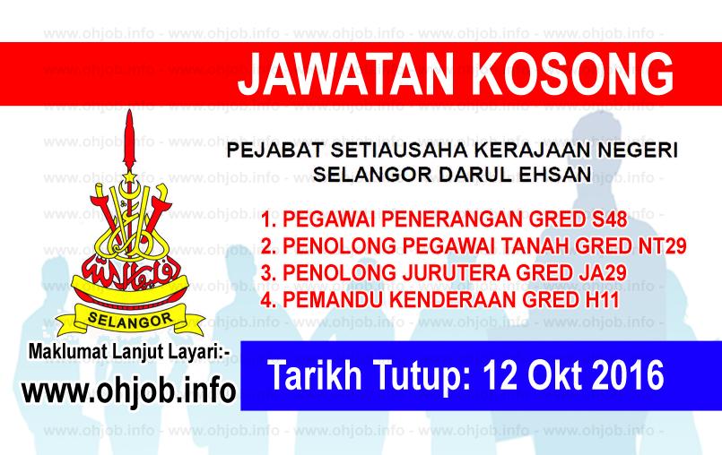 Jawatan Kerja Kosong Pejabat Setiausaha Kerajaan Negeri Selangor logo www.ohjob.info oktober 2016