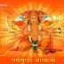 ॐ ऐं ह्रीं श्रीं । हनूमते रामदूताय ॐ ह्रीं ह्रौं ह्रां ह्रूं फट् स्वाहा ।। Hanuman Sadhna Siddhi Hetu.