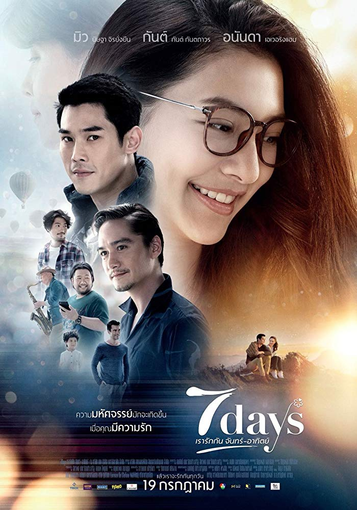 7 Days (2018) Sub Indo