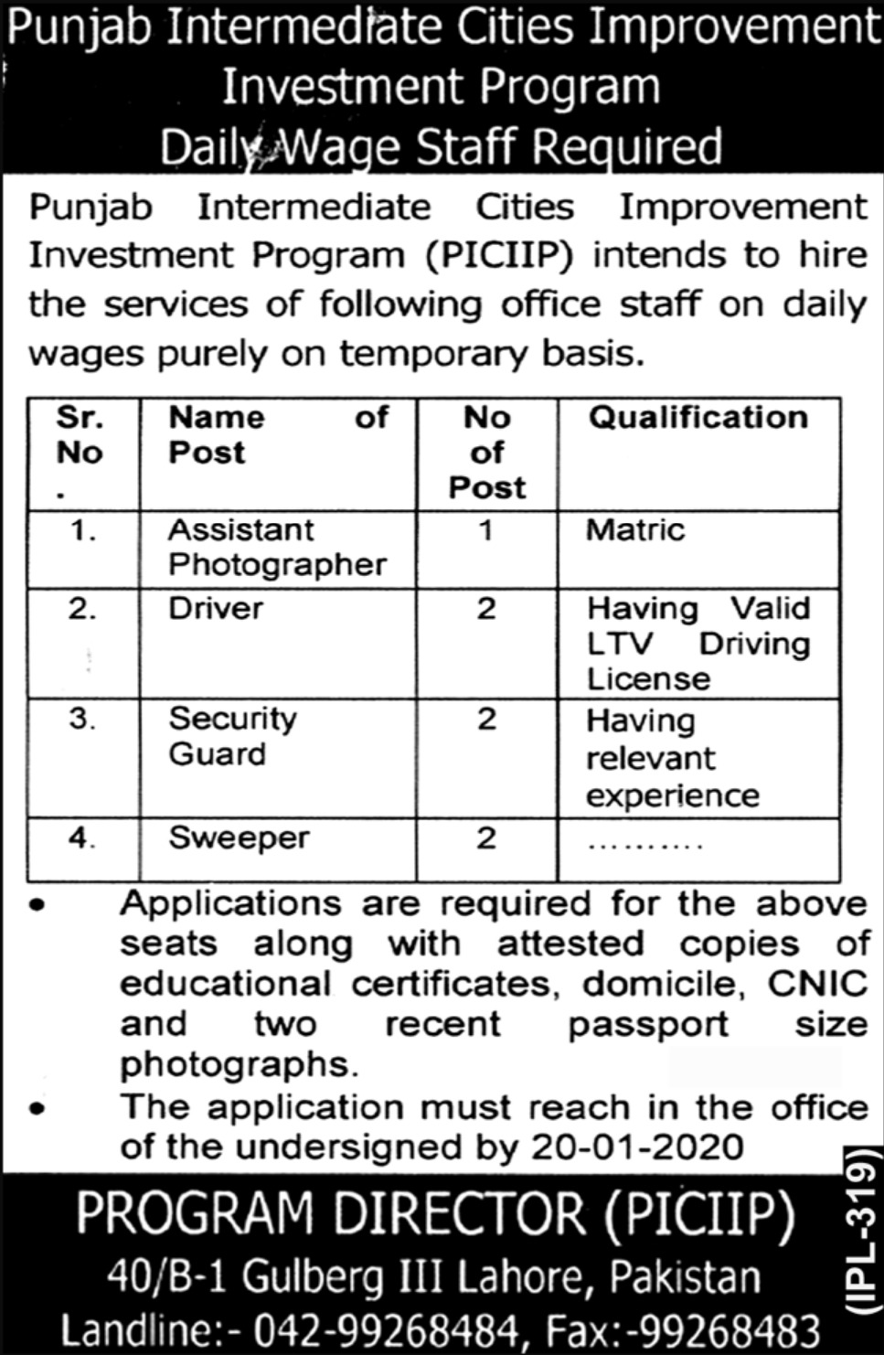 Punjab Intermediate Cities Improvement Investment Program Jobs 2020