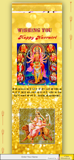 Navratri Wishing Script for Blogger Free Download 2020